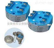 644现场安装数显温度变送器 中国驰名商标产品 安徽省百强企业