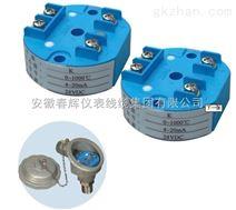 644现场安装数显温度变送器 *产品 安徽省百强企业