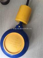 qw4M 6M電纜浮球液位開關