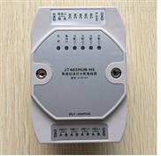聚通工业级 RS485hub/集线器/分享器/共享器