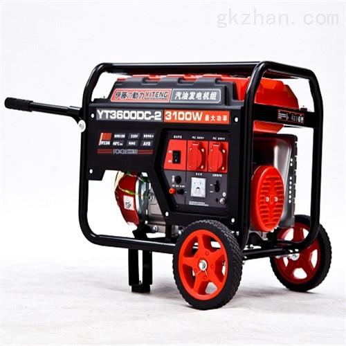 柴油三轮车发电机内部接线图控制原理图