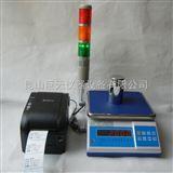 3公斤带报警电子秤+3公斤标签打印电子秤