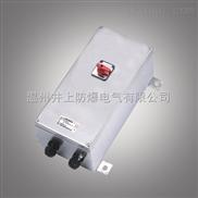 防爆断路器-BLK-gDB防爆断路器-合隆防爆电动机保护开关