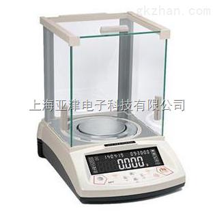 【华志】上海天平称1000g/0.01g华志电子天平HZF-A1000电子天平1000g