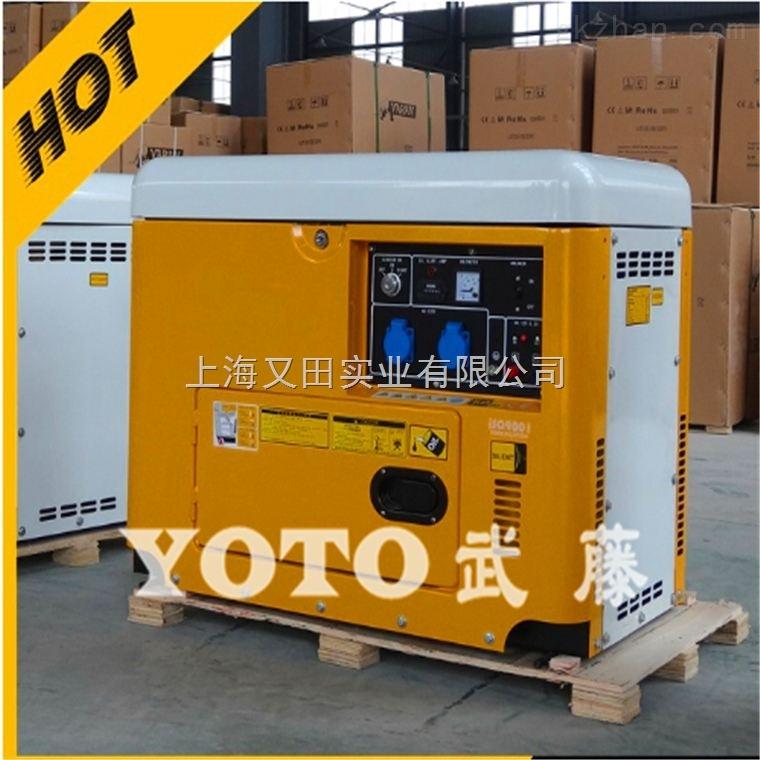 30千瓦三相柴油发电机