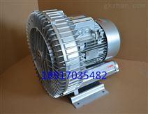 超声波清洗机专用吹水风刀风机