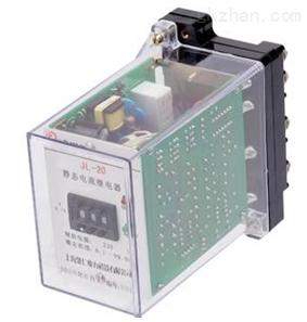 JSJ-10静态交流断电延时继电器