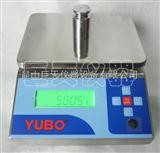15公斤防爆电子秤/15kg/1g防爆电子桌称