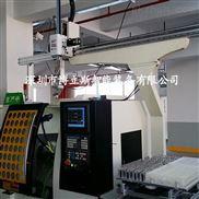 数控车床机械手--深圳机床自动上下料机械手定制