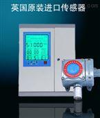RBT-6000-FX内蒙古甲烷报警器,甲烷探测器价格