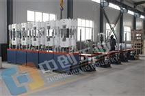 铜压铸件液压拉伸试验机具体方案