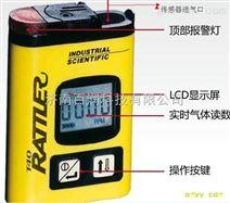 英思科矿用手持式一氧化碳气体检测仪 T40