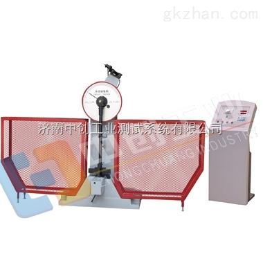 金属材料抗冲击试验机#金属材料硬度试验机