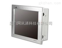 """研祥工控机PPC-1261,12""""低功耗无风扇工业平板电脑"""