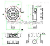 河南氧气泄漏检测仪价格_英特KQ500D-O2智能型氧气探测器厂家