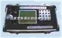 便携式粉尘快速测定仪/粉尘仪(!) 型号:MD13-FNF-MPL
