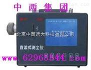 XY6-CCZ-1000-防爆粉尘仪/直读式粉尘浓度测量仪(矿用