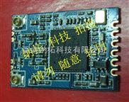 RT5572设计USB接口双频WiFi模块