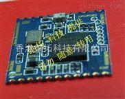 MT5931设计SDIO接口WiFi模块
