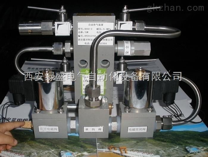 仪器//自动补气装置--贵州贵阳--球阀型补气装置