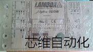 上海LAMBDA电源维修