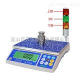 电子秤重量警示功能15KG/30公斤三色灯声光报警电子桌称