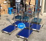 60公斤/5g防爆电子台秤