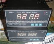 BWD-3K320C-仪器/干式变压器电脑温控器-风冷干式电力变压器