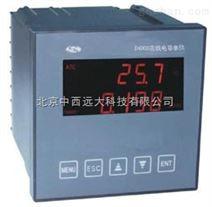 在線電導率監測儀/在線電導率儀