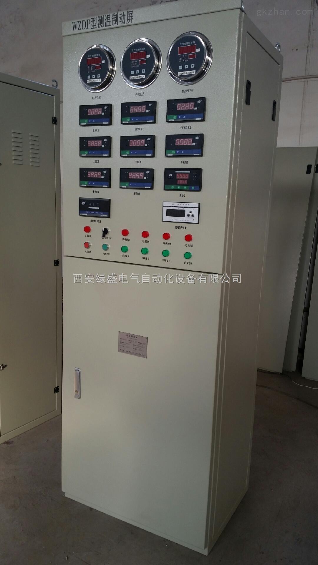 psk排水泵自动控制装置--自动控制装置