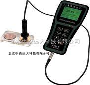 数字涡流导电仪