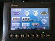 上海台达人机界面维修