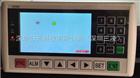 特价销售彩色文本显示器MD430