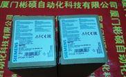3TC4417-5KB4接触器