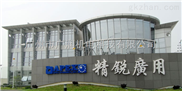步进电机减速器原装中国台湾进口 APEX DYNAMICS伺服行星减速机