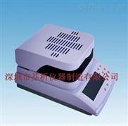 塑胶水分测定仪注册送28元体验金万分之一以上的称重系统的传感器均使用电磁力平衡传感器)