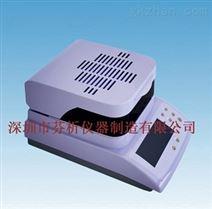 食品鸭血原料水分测定仪