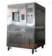 QJCLR8731上海冷热冲击试验箱品牌