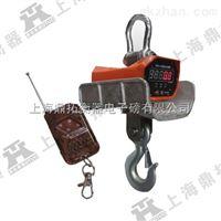 OCS15T可打印吊称-15吨直视电子吊钩秤