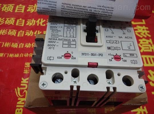 山东二级vf成绩查询_3vf3111-2fl41-0aa0西门子继电器