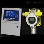 安徽吉林检测硫化氢浓度报警器