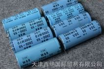 美国CDE铝电解电容器
