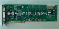 SHD-120D-CT/PCISHD-120D-CT/PCI杭州三汇数字中继语音卡 PRA/PRI/ISDN/SS7/SS1