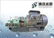 WCB齿轮油泵