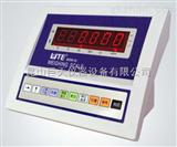 联贸BSW-N计重电子台秤