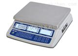 惠而邦JSC-AHC-30+电子计数秤