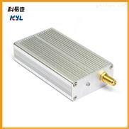 KYL-320L通信模块-工业用无线收发模块