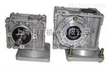 MRV63蜗轮蜗杆减速机质量优价格合采购更轻松
