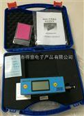 供应DR60A地板大理石测光仪价格