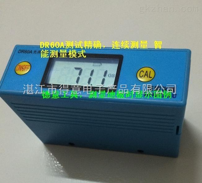测量石材,大理石表面光泽度仪器找广州DR60A